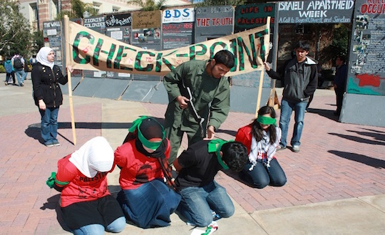 A campus protest against Israeli checkpoints in occupied Palestine